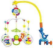 Карусель для малышей, с погремушками, 8501-7 (73020), купить