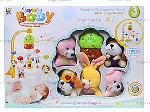 Карусель на кроватку Music Mobile, мягкие игрушки, 6601, фото