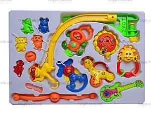 Карусель на кроватку с погремушками, 648A-1, игрушки