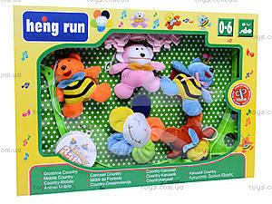 Карусель с мягкими игрушками, 2223, отзывы