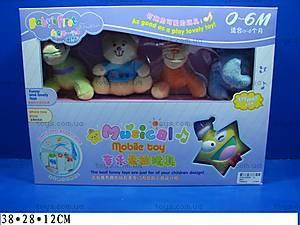 Карусель с плюшевыми игрушками, 869-7