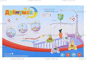 Заводная карусель на кроватку малыша , ZYC1094-1-2-5, купить
