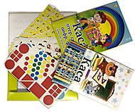 Обучающие наборы букв и цифр для детей (5 наборов в комплекте), ТЕ383, опт