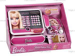 Игрушечная касса «Модного магазина Барби», BBCR2