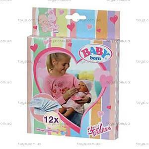 Каша для куклы, Baby Born, 779170