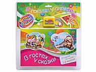 Кассета «В гостях у сказки», LX-631S/651S, toys.com.ua
