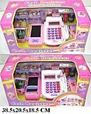 Детский кассовый аппарат с подсветкой, 007008, фото