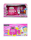 Кассовый аппарат со сканером и продуктами, 8088A-2, купить