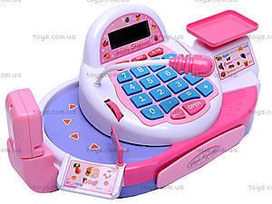 Кассовый аппарат, детский, 5613