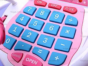 Кассовый аппарат, детский, 5613, цена