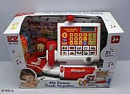 Кассовый аппарат для игры в «магазин», 7211, купить