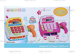 Детский кассовый аппарат для игры в магазин, FS-34440, фото