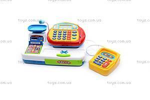 Кассовый аппарат «Мой магазин», 7019, купить