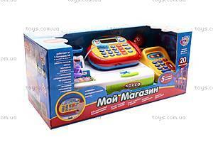 Кассовый аппарат «Мой магазин», 7019, игрушки