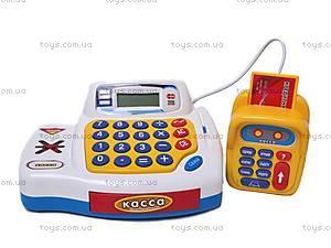 Кассовый аппарат «Мой магазинчик», 7020