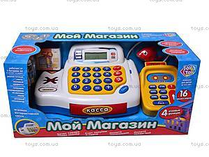 Кассовый аппарат «Мой магазинчик», 7020, детские игрушки