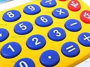 Кассовый аппарат «Мой магазинчик», 7020, toys.com.ua
