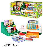 "Кассовый аппарат ""Мой магазин"" Play Smart, 7254, іграшки"