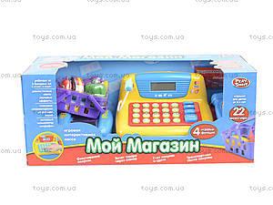 Кассовый аппарат «Мой магазинчик», 7020, іграшки