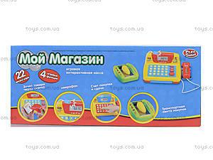 Кассовый аппарат «Мой магазинчик», 7020, детский