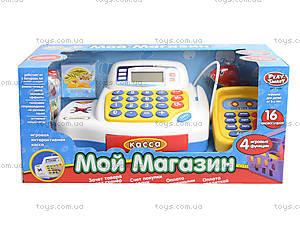 Кассовый аппарат «Мой магазинчик», 7020, доставка