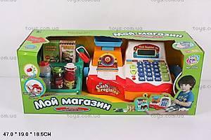 Кассовый аппарат с пластиковыми продуктами, 7256