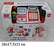 Кассовый аппарат с тележкой в коробке, 5611AN, купить