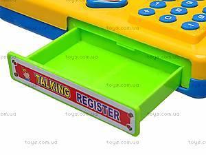 Кассовый аппарат со световыми эффектами, 7253, магазин игрушек
