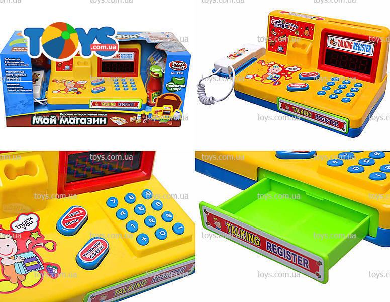 Купить игровые интернет аппараты азартныеслот автоматы