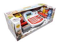 Кассовый аппарат со звуковыми эффектами, 5623A, детский