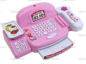 Кассовый аппарат, набор для игры в магазин, LS820G8, купить