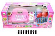 Кассовый аппарат игрушечный с набором продуктов, LS820G9