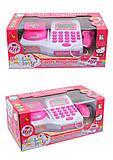 3 вида магазинного набора игрушек, DN863-FZKTPO
