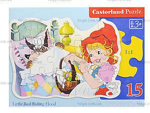 Пазл Castorland на 15 деталей «Красная шапочка», 030