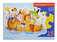 Пазл Castorland на 15 деталей «Ноев ковчег», 054, фото