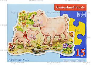 Пазл Castorland на 15 деталей «Поросята», В-015016