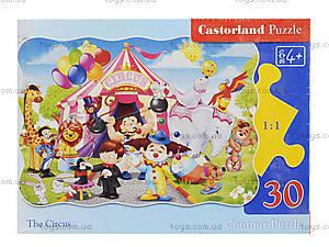 Пазл Castorland на 30 деталей «Цирк», 419, фото