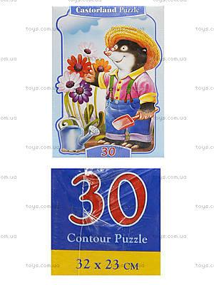 Пазл на 30 деталей «Крот-садовод», В-03082