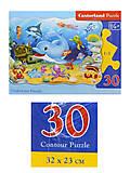 Пазл Castorland на 30 деталей «Подводные друзья», В-03501, купить