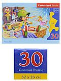 Пазлы Castorland 30 «Пиноккио», В-03662, купить