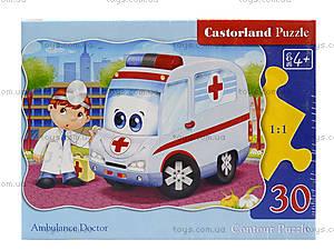 Пазл Castorland на 30 деталей «Скорая помощь», 471, фото