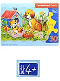 Пазлы детские «Собаки в саду», В-03549, купить