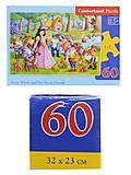 Пазлы Castorland 60 «Белоснежка и семь гномов», В-066032, купить