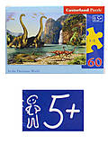 Кастор пазлы «Динозавры», В-06922, купить