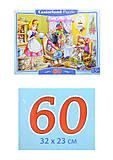 Пазл на 60 деталей «Сказки - Дюймовочка», B-06441