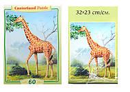 Пазл на 60 деталей «Жираф», B-06397, фото
