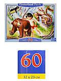 Пазл на 60 деталей «Маугли», B-06229, купить