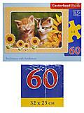 Пазл Castorland на 60 деталей «Котята с подсолнухами», 779