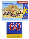 Пазлы Castorland 60 «Экскурсия в Египте», В-066018, фото