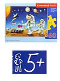 Пазлы детские «На другой планете», В-06953, купить